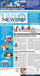 The Jewish News - July 2015 by The Jewish Federation of Sarasota-Manatee -  issuu