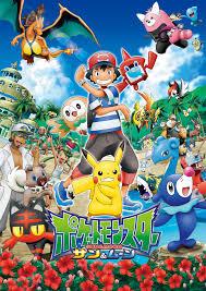 vp/ - Pokémon » Thread #36697565