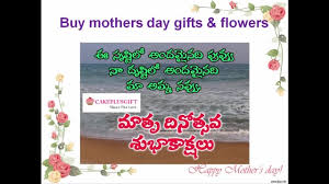 send mothers day flowers cakes