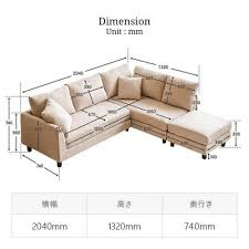 fact japanese l shaped sofa bedandbasics