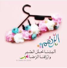 رمزيات اسلامية الصفحة الرئيسية فيسبوك