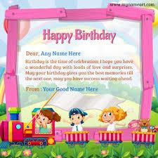 make online printable birthday cards to wish happy birthday