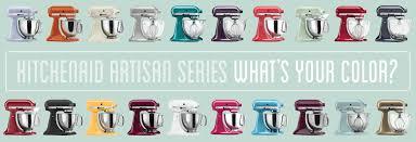 kitchenaid artisan series style and power