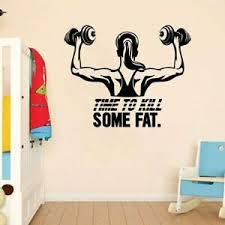 Kill Fats Workout Motivation Quote Wall Sticker Vinyl Art Home Room Decals Decor Ebay