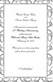 anniversary invitation wordings