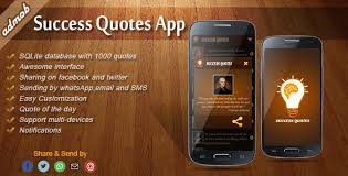 success quotes android template by nileworx codecanyon