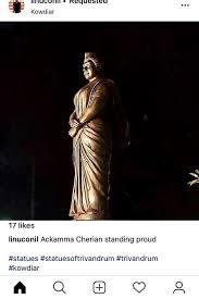AKKAMMA CHERIAN (Jhansi Rani of Travancore) - Posts | Facebook