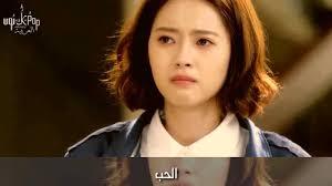 أجمل أغنية كورية و حزينة رومنسية مترجمة عربي2015 Youtube