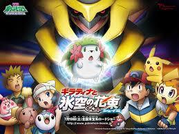 blog wallpaper: Pokemon Movie 11 Giratina And The Sky Warrior | Pokemon  movies, Pokemon, Blog wallpaper