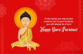 el dispensador happy guru purnima wishes images quotes