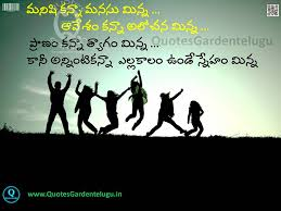 best telugu friendship quotes beautiful hd