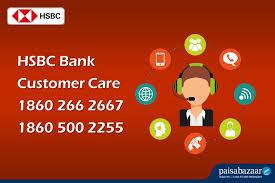 hsbc bank customer care 24x7 toll free