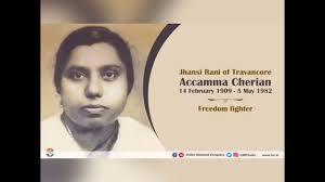 INDIAN KNOWLEDGE MALAYALAM: Accamma Cherian Indian Independence activist  Kerala - YouTube
