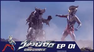 Ultraman Zero Tập 1 | Siêu Nhân Điện Quang - Phim Siêu Nhân Thiếu Nhi Mới  Nhất - Surprisedfarmer.com