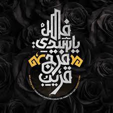 صور خلفيات ايفون مكتوب عليها عبارات اسلامية Hd 2020 مربع