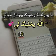 صور غزل حب 2017 مكتوب عليها كلام غزل للحبيب مصراوى الشامل