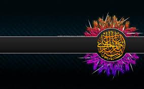 خلفيات اسلامية Hd صور دينية مميزة صور حب