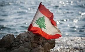 lübnan türkmenleri ile ilgili görsel sonucu