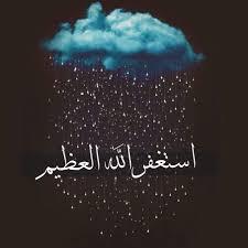 Untitled رمزيات دينيه صور صور رمضان سبحان الله وبحمده