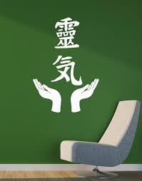Vinyl Decal Reiki Buddhism Japanese Calligraphy Medicine Wall Stickers Wallstickers4you