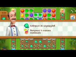 gardenscapes gameplay level 2620 you