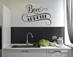Wall Decal Quote Kitchen Dining Room Bon Appetite Wall Decal Wall Deca Surface Inspired Home Decor Wall Decals Wall Art Wooden Letters
