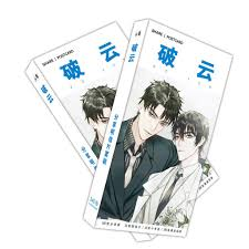 Hộp ảnh Postcard đam mỹ Phá vân có lomo ảnh dán in hình anime chibi