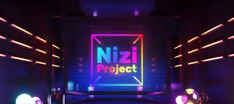 Niziproject】出来レースと言われる怖すぎる【3つの理由】ネタバレ | ANSER