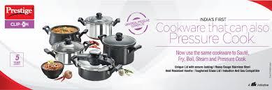 prestige clip on pressure cookware