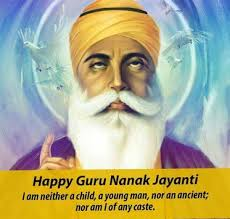 guru nanak jayanti wishes messages quotes greetings in