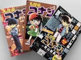 Case Closed – disclose Detective Conan's ageless secret  