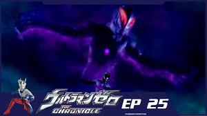 Ultraman Zero Tập 25: Zero Bóng Tối| Siêu Nhân Điện Quang - Phim Siêu Nhân  Thiếu Nhi Mới Nhất - Surprisedfarmer.com