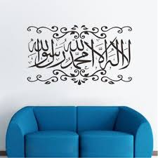 Arabic Calligraphy Bismillah Muslim Islamic Art Wall Sticker Decor Vinyl Decal Sticker Sale Banggood Com Sold Out Arrival Notice Arrival Notice