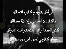 فراق من تحب كلامات حزينه عن فراق الحبيب صور حزينه