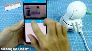 Camera Giám Sát Giá Rẻ Cho Mọi Nhà - Magicsee S6300 Plus - YouTube