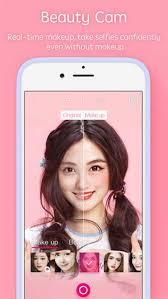 best makeup camera app saubhaya makeup