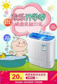 Máy giặt mini nhỏ đồ lót gia đình trẻ em trẻ em bé đôi thùng xi lanh bán tự  động với mất nước khô   Tàu Tốc Hành