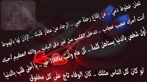 رسائل حب وغرام كلمه حلوة توصل الى قلب حبيبى صباحيات