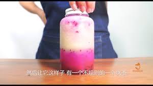 奶茶制作--水果茶用什么茶?火爆ins的乐乐火龙果怎么做? - YouTube