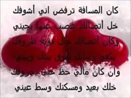 اجمل اشعار الحب احلى قصائد الحب بنات كول