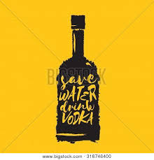 save water drink vector photo trial bigstock
