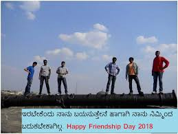 best happy friendship day kannada hd images