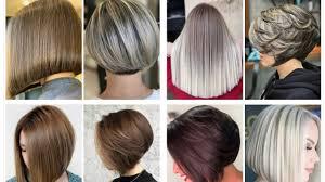 احدث وأجمل قصات شعر قصير أجمل ألوان صبغات الشعر 2020 Youtube