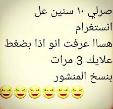 نكت مضحكة جدا جدا جدا تموت من الضحك مصرية مش هتقدر تمسك نفسك من