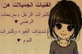 صور حزينه مع عبارات عبارات حب حزينة مكتوبة علي صور صور حزينه