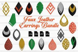 free faux leather earrings bundle svg