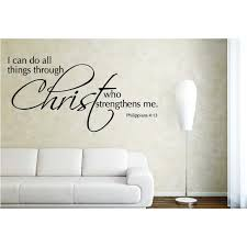 I Can Do All Things Through Christ Philippians 4 13 Scripture Decal Divine Walls