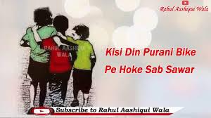 jigri yaar friendship status shayari aashiqui wala boy p