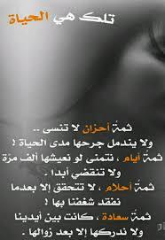 عبارات حب حزينة جدا كلام للحبيب كله حزن ودموع صور حزينه