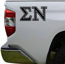 Amazon Com Rosie Decals Greek Fraternity Sigma Nu Die Cut Vinyl Decal Sticker For Car Truck Motorcycle Window Bumper Wall Decor Size 20 Inch 50 Cm Wide Color Gloss Black Home Kitchen